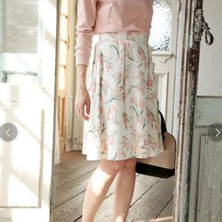 プロポーションボディドレッシング(PROPORTION BODY DRESSING)のガーデンチューリップスカート(ひざ丈スカート)