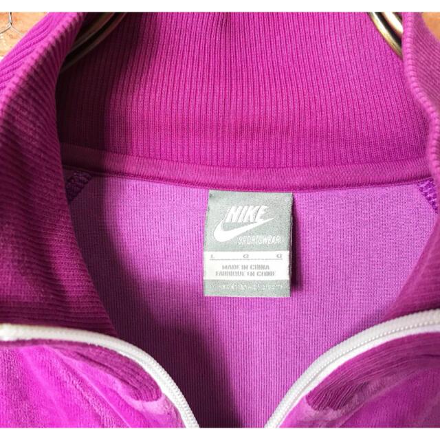 NIKE(ナイキ)の【希少カラー】NIKE ナイキ 刺繍 ベロア調 トラックジャケット ジャージ メンズのトップス(ジャージ)の商品写真