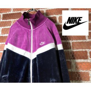 NIKE - 【希少カラー】NIKE ナイキ 刺繍 ベロア調 トラックジャケット ジャージ
