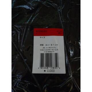 ナイキ(NIKE)のL サイズ NIKE TECH FLEECE JOGGER Black 送料無料(その他)