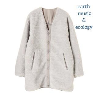 アースミュージックアンドエコロジー(earth music & ecology)の【新品】earth ノーカラーボアブルゾン コート リバーシブル グレー F(ブルゾン)