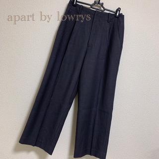 apart by lowrys - 【中古美品】apart by lowrysワイドパンツ❃ダークグレー Mサイズ