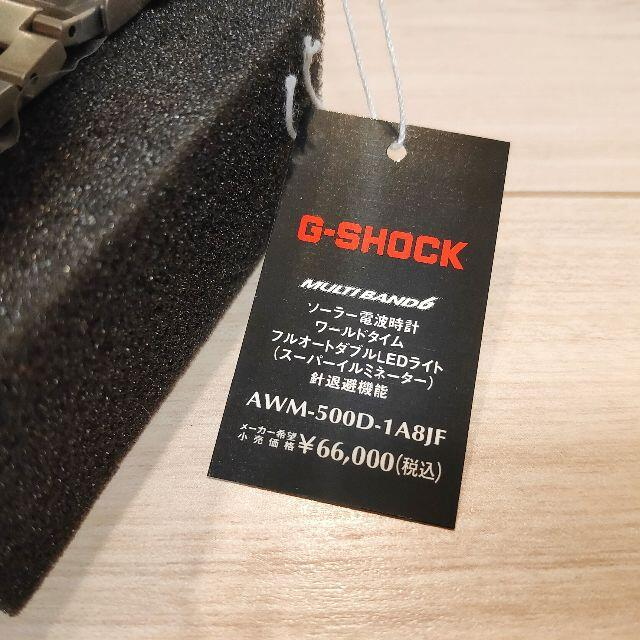 G-SHOCK(ジーショック)の新品 保証付き G-SHOCK フルメタル AWM-500D-1A8JF メンズの時計(腕時計(アナログ))の商品写真