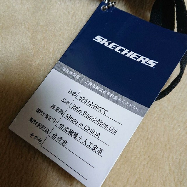 SKECHERS(スケッチャーズ)の値下げ スケッチャーズ スニーカー 黒 レディースの靴/シューズ(スニーカー)の商品写真