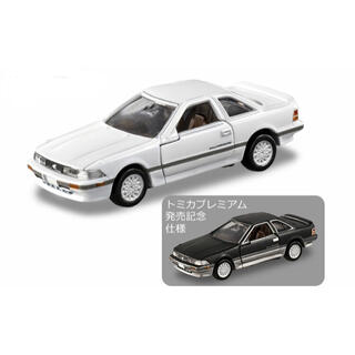 タカラトミー(Takara Tomy)の本日発売 2台 セット トミカプレミアム  21 トヨタ ソアラ 通常初回(ミニカー)