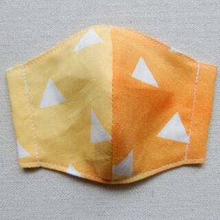 ハンドメイドインナーマスク 子ども用 立体(外出用品)