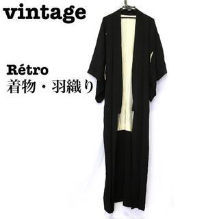 美品【 vintage 着物 】 モード系  ロング丈 着物 着物ガウン 羽織り(シャツ)