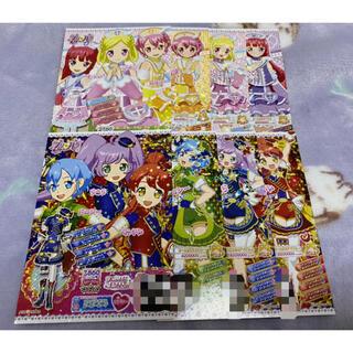 タカラトミーアーツ(T-ARTS)のプリパラポリスゴーゴーコーデ ナースいやしのコーデ プリチケ(カード)