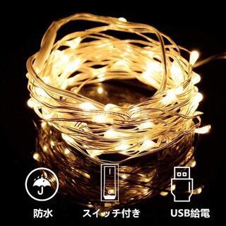 B2ocled LEDイルミネーションライト 電球色 5m USB給電 高輝度 (蛍光灯/電球)