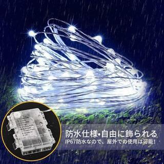 LEDイルミネーションライトAyasoon ジュエリーライト 100球 10m (蛍光灯/電球)