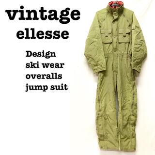 エレッセ(ellesse)の美品【 vintage ellesse 】  スキーウエア つなぎ レトロ(サロペット/オーバーオール)