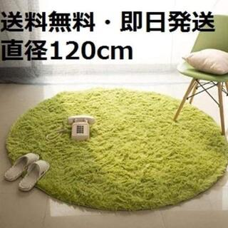 ラグマット ホットカーペット 120cm  ¥2,980  商品説明  dバーは(ソファセット)
