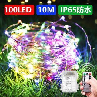 イルミネーションライトledストリングライト電池式装飾ライト10m100LEDフ(天井照明)