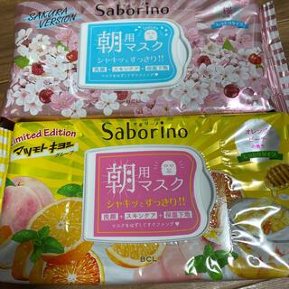 サボリーノ 朝用マスク桜&オレンジピーチ 2個セット(パック/フェイスマスク)