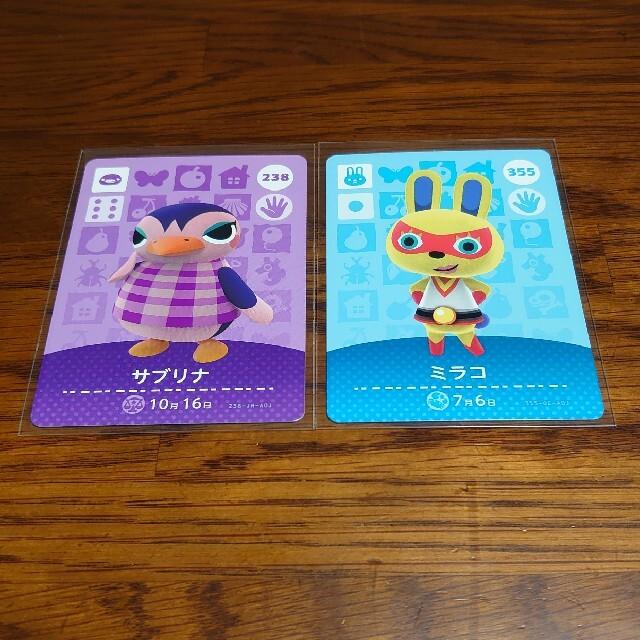 任天堂(ニンテンドウ)のどうぶつの森 amiiboカード サブリナ ミラコ エンタメ/ホビーのゲームソフト/ゲーム機本体(その他)の商品写真