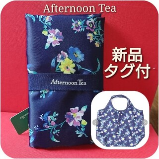 AfternoonTea - 新品 タグ付 Afternoon Tea  フラワー リバティ エコバッグ