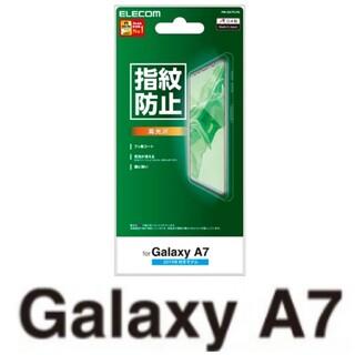 【送料無料】Galaxy A7 液晶保護フィルム エレコム