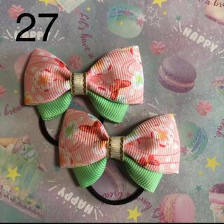 27 ヘアリボン ヘアゴム(ファッション雑貨)