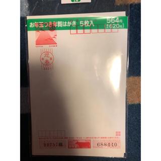 年賀はがき 4枚(写真/ポストカード)