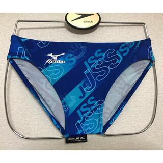 ミズノ(MIZUNO)のミズノ JSSスイミングスクール 男子競泳水着 Vパンツ 競パン(水着)