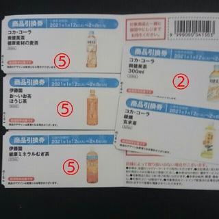 【18枚】ファミリーマート ファミマの冬くじ(フード/ドリンク券)
