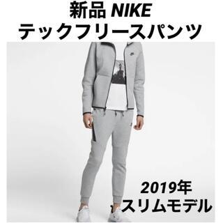 ナイキ(NIKE)の新品 NIKE TECH フリース パンツ S ジョガーパンツ ナイキ テック(その他)