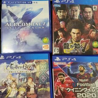 PlayStation4 - PS4ゲームソフト4本セット!お買い得価格です!