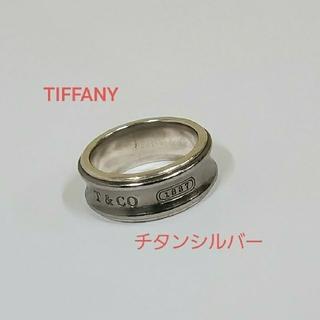 ティファニー(Tiffany & Co.)のTIFFANY チタン シルバー 925 ナロー リング ワイド 指輪 正規(リング(指輪))