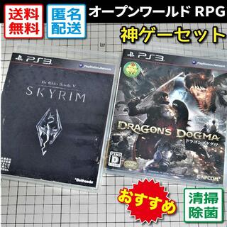プレイステーション3(PlayStation3)のスカイリム/ドラゴンズドグマ(PS3ソフト)オープンワールドの神ゲーセット(家庭用ゲームソフト)