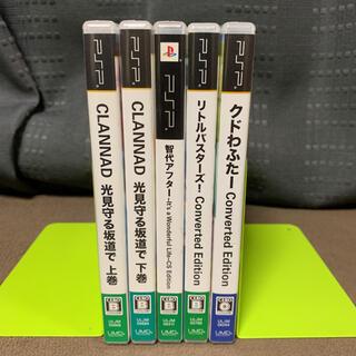 プレイステーションポータブル(PlayStation Portable)のPSP   Key作品 5本セット(携帯用ゲームソフト)