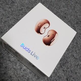 サムスン(SAMSUNG)の新品未開封 Galaxy Buds Live イヤフォン イヤホン(ヘッドフォン/イヤフォン)