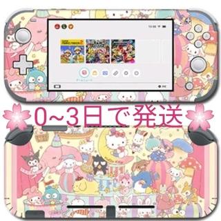 Nintendo Switch - サンリオ ニンテンドースイッチライトスキンシール 任天堂Switch Lite