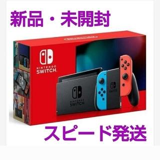 任天堂 - 新品未開封 Switch 任天堂スイッチ 本体 ネオンブルーレッド ニンテンドウ