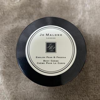 ジョーマローン(Jo Malone)のジョー マローン ロンドン ボディークリーム(ボディクリーム)