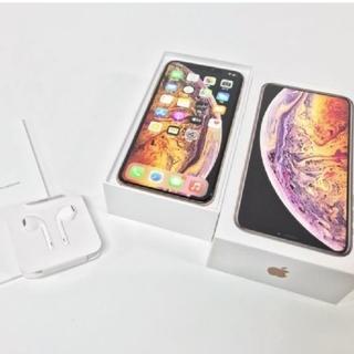 iPhone - アイフォンXs MAX 256GB シムフリー 割れなし iPhone max