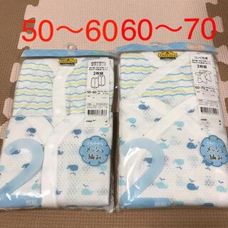 イオン(AEON)のNO.308 肌着 半袖 タンクトップ 新生児 男の子 まとめ売り(肌着/下着)