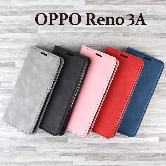 3 a リノ オッポ OPPO Reno3