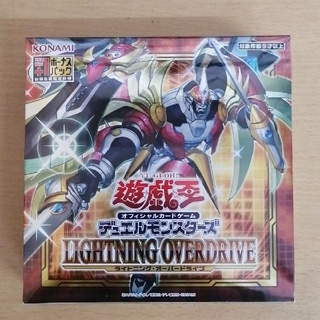 KONAMI - 遊戯王 ライトニングオーバードライブ 1ボックス!
