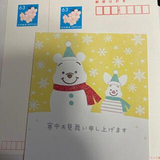 クマノプーサン(くまのプーさん)のプーさん 寒中見舞い 4枚 600円(使用済み切手/官製はがき)