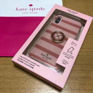 ケイトスペードニューヨーク(kate spade new york)の新品 ケイトスペード iPhoneX/XSケース リング付き(iPhoneケース)