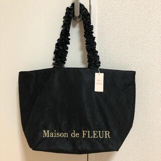 メゾンドフルール(Maison de FLEUR)の新品◉メゾンドフルール ◉受注生産限定◉総レース柄◉フリル特大トートバッグ(トートバッグ)