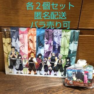 集英社 - コメダ珈琲店×鬼滅の刃 コラボ豆菓子とクリアファイル各二個非売品数量限定品レア