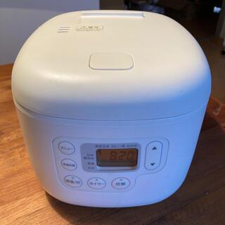 MUJI (無印良品) - 無印良品 炊飯器 3合炊き