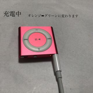 アップル(Apple)のiPod shuffle 4世代 2GB 赤紫-1(ポータブルプレーヤー)