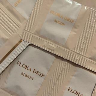 アルビオン(ALBION)のフローラドリップ⭐️8包(化粧水/ローション)
