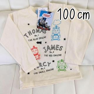 シマムラ(しまむら)の新品未使用 機関車トーマス 長袖カットソー 100 クリーム(Tシャツ/カットソー)