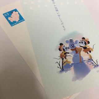 ディズニー(Disney)のミッキー ミニー ポストカード 4枚(使用済み切手/官製はがき)