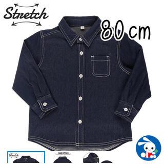 西松屋 - 未使用 西松屋 デニム風シャツ 長袖 トップス 羽織 80