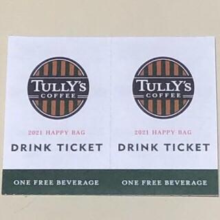 タリーズコーヒー(TULLY'S COFFEE)のタリーズコーヒーチケット(フード/ドリンク券)