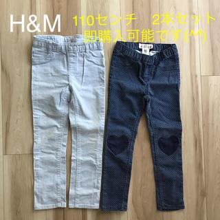エイチアンドエム(H&M)のキッズ 110サイズ ズボン 2本セット(パンツ/スパッツ)